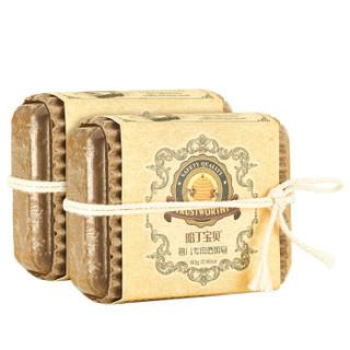 哈丁宝贝 婴儿蜂蜜手工香皂 (80g×2块)