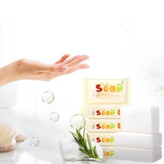 小白熊 婴儿酵素洗衣皂 200g*8块装