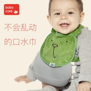 BabyCare 宝宝口水巾 (粉色)