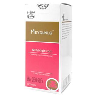 美敦力加(MEYDUNLG)美国原装进口  牛乳高铁压片糖果(宝宝型)90粒