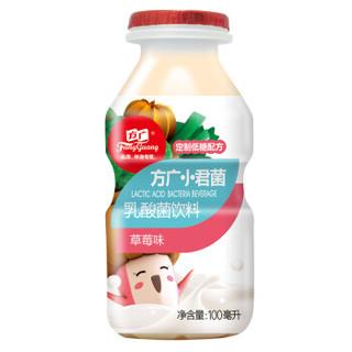 方广 小君菌乳酸菌饮料 宝宝酸奶 草莓味 常温 100ML*4瓶