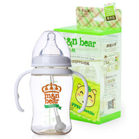 咪呢小熊 PPSU宽口径婴儿奶瓶新生儿童宝宝握把吸管奶瓶 防爆防摔200ml M6153 *5件