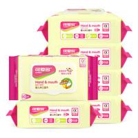 Cutebaby 可爱多 婴儿手口湿巾 (80片*6包)