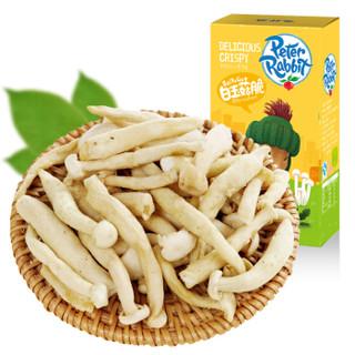 花纤菇 白玉菇脆原味30g/盒 即食脱水香菇脆片 果蔬脆片 办公室休闲零食