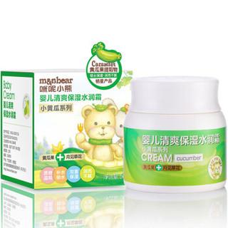 m&n bear 咪呢小熊 婴儿清爽保湿水润霜 (50g)
