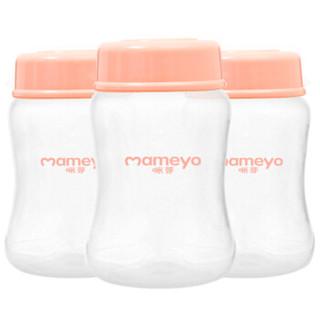 咪芽 MAMEYO 储奶瓶 母乳储存瓶奶水保鲜宽口径180ml单只