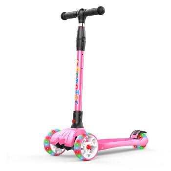炫梦奇 6621 带闪光可调档可折叠儿童滑板车 粉色