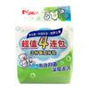 pigeon 贝亲 PL332 婴儿洗衣皂 120g*4包