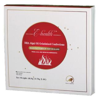 益力健(E-HEALTH)DHA藻油凝胶糖果新西兰60粒核桃油婴幼儿童ARA