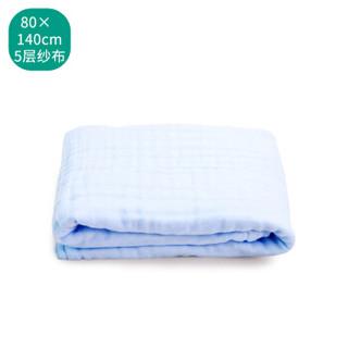 全棉时代 浴巾婴儿浴巾盒装精梳棉水洗纱布浴巾毛巾5层80*140cm 蓝色 1条/盒