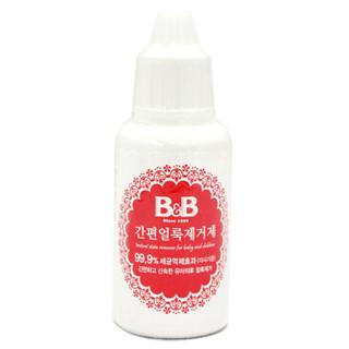 B&B 保宁 婴幼儿简易去渍剂 30ml