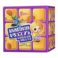 果仙多维V钙立方溶豆宝宝奶酪零食 奶酪溶溶小方蓝莓味13g *2件