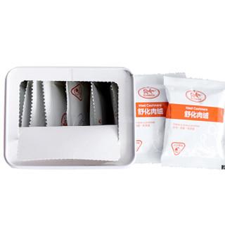 贝兜儿童零食 什锦+原味猪肉绒+高钙牛肉绒组合装 宝宝辅食罐装营养肉粉松 100g(10小包)*3罐