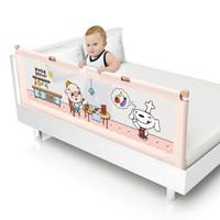 棒棒猪(BabyBBZ)垂直升降床护栏1.8米婴儿童床围栏防摔掉床边挡板 厚薄床垫通用 BBZ-112