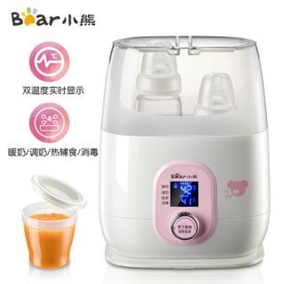 Bear 小熊 NNQ-A02B1 家用多功能智能双奶瓶温奶器 白色