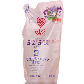 亲皙(ARAU)植物性多功能洗洁精 补充替换装 380ml[日本原装进口]