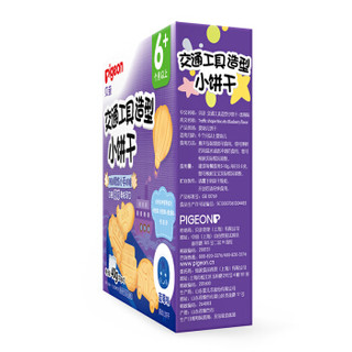 pigeon 贝亲 FB12  交通工具造型小饼干 蓝莓味 40g