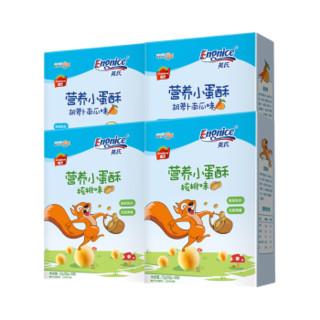 英氏(Engnice)宝宝零食 儿童小馒头 儿童磨牙饼干 营养小蛋酥核桃+胡萝卜72g*4盒 小孩奶豆溶豆磨牙饼干