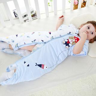 9i9久爱久婴儿睡袋宝宝防踢被儿童分腿可拆袖睡衣带脚包粉15085