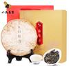八马茶业 福鼎大白茶 白牡丹茶叶紧压白茶饼新品礼盒300g 148元