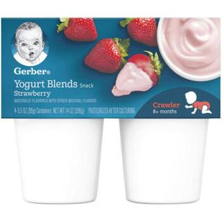 嘉宝Gerber 酸奶 婴幼儿宝宝辅食 草莓味酸奶三段(8个月以上)99g*4盒/组 美国进口