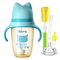 kidsme 亲亲我 婴儿宽口PPSU奶瓶套装 (300ml+奶瓶刷奶嘴刷、蓝色)