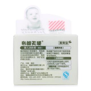 布朗天使 婴儿润肤霜 (40g)