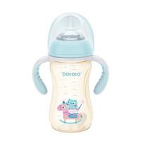 小土豆 升级宽口径ppsu奶瓶吸管水杯二合一300ml茶青绿(L号奶嘴) 婴儿学饮杯新生儿防摔奶瓶
