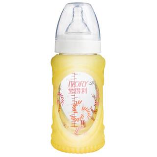 爱得利(IVORY) 奶瓶 宽口径奶瓶 带硅胶保护套 婴儿玻璃奶瓶260ml 颜色随机 (自带2个月以上十字孔奶嘴)