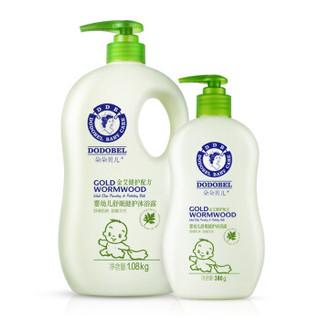 朵朵贝儿 婴幼儿舒眠健护沐浴露套装1.08kg+380g 儿童洗护温和舒眠婴儿沐浴液