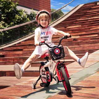 TOPRIGHT 途锐达 TR-12B-001 儿童自行车 白色 12寸