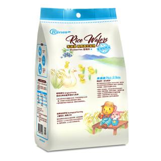 禾泱泱(Rivsea)宝宝零食稻鸭米饼无添加食用盐与白砂糖磨牙饼干蓝莓味50g(2片x16袋)