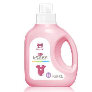 有券的上 : Baby elephant 红色小象 婴儿宝宝洗衣液 1.2L