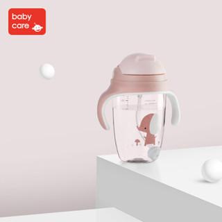 babycare学饮杯宝宝吸管杯 儿童水杯防漏防摔玩趣杯 薄雾粉300ml-2690
