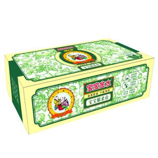 宝宝金水 婴儿棉柔巾 (100抽/包)