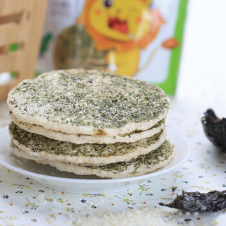 禾泱泱(Rivsea)婴幼儿米饼宝宝零食海苔味 台湾米饼进口磨牙饼干(6个月以上适用)