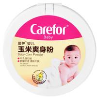 Carefor 爱护 婴儿玉米爽身粉 (140g)