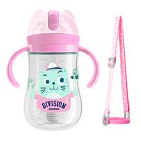 小土豆儿童水杯婴儿吸管杯宝宝学饮杯背带重力球训练婴儿tritan水杯