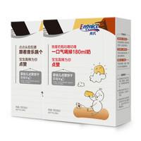英氏(Engnice)婴幼儿点赞饼干 宝宝食品儿童磨牙零食营养2盒组(草莓味+香蕉味)