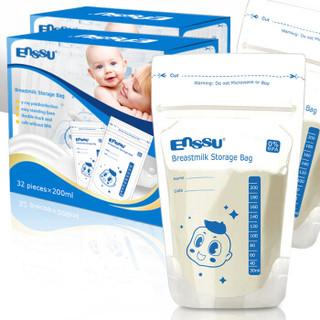 樱舒(Enssu)母乳储存袋保鲜袋储奶袋32片 ES3600