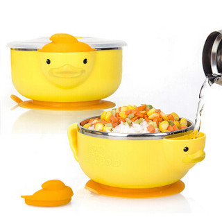 宝啦 儿童餐具 宝宝吸盘碗 婴儿辅食碗 注水保温碗 新生儿不锈钢饭盒套装 黄色3135