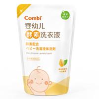 Combi 康贝 婴幼儿酵素洗衣液 补充装 800ml
