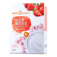 禾泱泱(Rivsea)宝宝零食益生菌溶豆高钙与锌酸奶溶豆豆草莓味18g