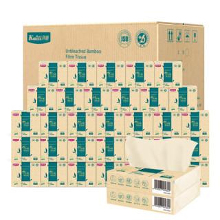 开丽(Kaili)本色抽纸 便携抽纸 无漂白竹纤维餐巾纸 3层不易破面巾纸36包整箱