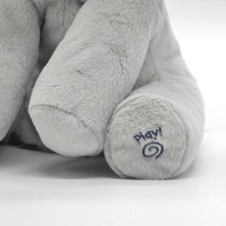 BABY GUND菲比小象 美国进口儿童安抚玩具躲猫猫害羞布偶毛绒公仔电动音乐玩偶可爱大象会唱歌生日礼物
