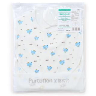 全棉时代(PurCotton)婴幼儿针织复合背带口水兜 30*22cm 蓝色小熊脚印+蓝色色波点玩具 2件装