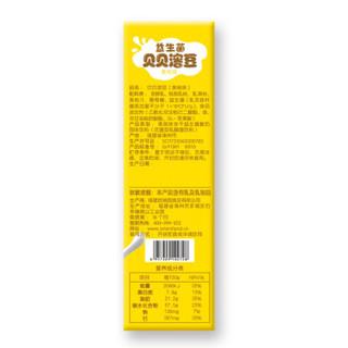 欧瑞园 溶豆 宝宝零食 黄桃味益生菌酸奶溶豆豆18g