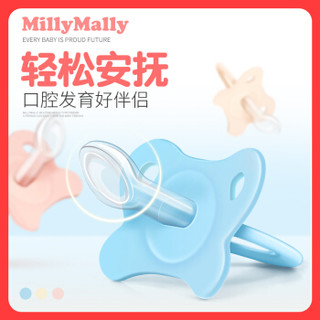 MillyMally 全硅胶材质蝶翼型安抚奶嘴6-18个月 蓝色 大号