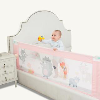 贝得力 婴儿床护栏1.8米垂直升降 儿童防掉床边宝宝防摔大床上围栏小孩安全床挡床沿板床杆栏杆森林物语粉色
