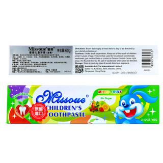 Missoue 蜜语 婴儿牙膏 (60g、杂果味)